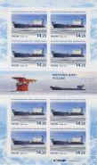 НОМИНАЛ ЛИСТ / ** 2013 / СК 1701-1702 / Морской флот РФ / 2 листа