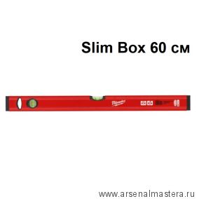 Уровень Milwaukee Slim Box 60 см 4932459091