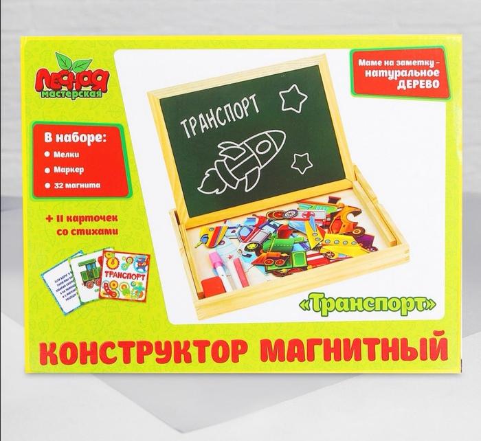 """Конструктор магнитный """"Транспорт"""", в деревянной коробке"""
