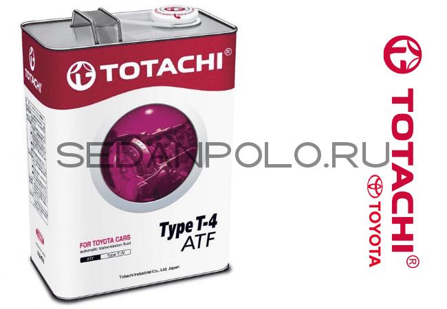 МАСЛО АКПП TOTACHI (JAPAN) TYPE-T4 4L VOLKSWAGEN POLO SEDAN/SKODA RAPID