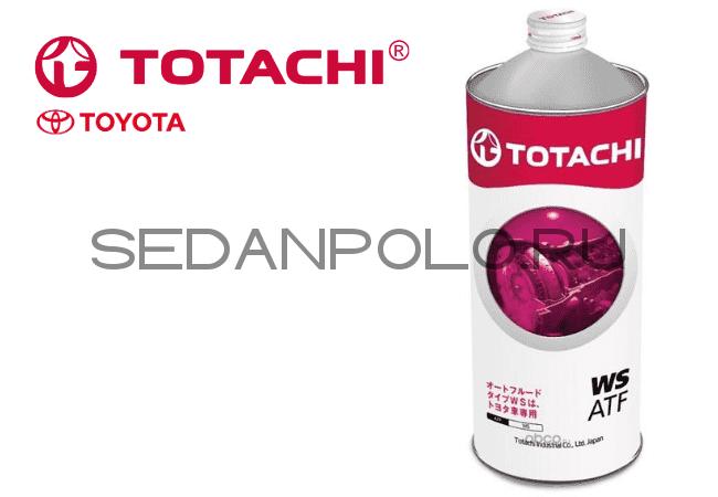 МАСЛО АКПП TOTACHI (JAPAN) WS 1L VOLKSWAGEN POLO SEDAN/SKODA RAPID C 2015