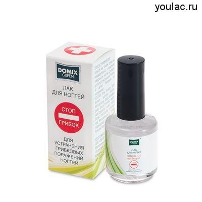 """Лак для устранения грибковых поражений ногтей """"Стоп грибок"""" Domix, 17 мл"""