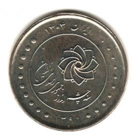 Иран 2000 риалов 2012 (1391)