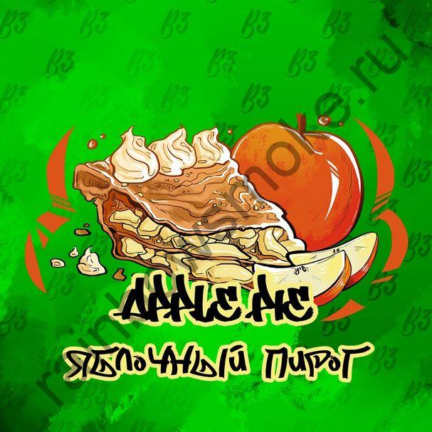 B3 50 гр - Apple Pie (Яблочный Пирог)