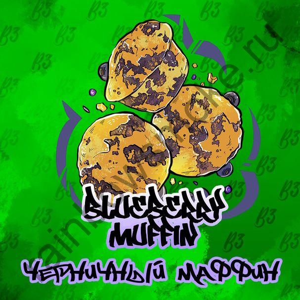 B3 50 гр - Blueberry Muffin (Черничный Маффин)