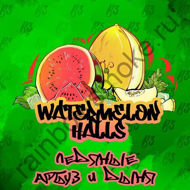 B3 50 гр - Watermelon Halls (Арбузный Холс)
