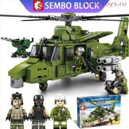 Конструктор SEMBO BLOCK The Straight 9 многоцелевой вертолет 105591 481 дет