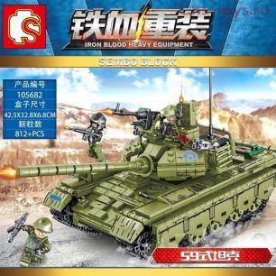 Конструктор SEMBO BLOCK Танк Type 59 105682 812 дет