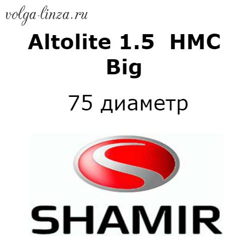 Shamir Altolite 1.5  HMC Big