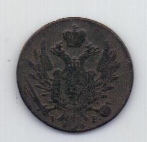 1 грош 1823 года Российская Империя