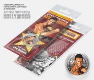 25 РУБЛЕЙ — ЖАН КЛОД ВАН ДАММ (Jean-Claude Van Damme), гравировка, в открытке