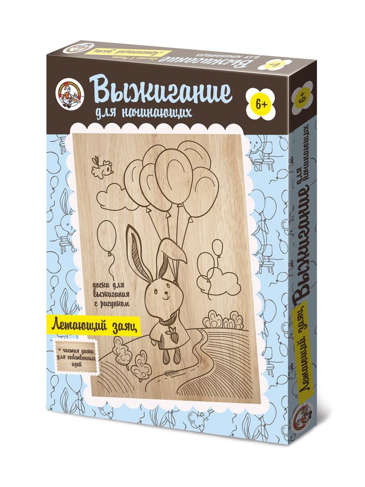 Набор для выжигания ДЕСЯТОЕ КОРОЛЕВСТВО 01567 Летающий заяц