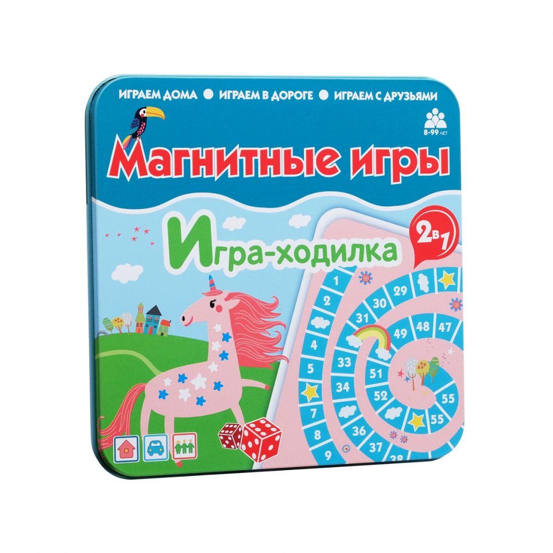 Магнитная игра БУМБАРАМ IM-1010 Ходилка Единороги