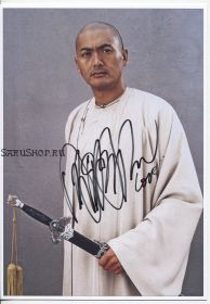 Автограф: Чоу Юнь-Фат. Крадущийся тигр, затаившийся дракон