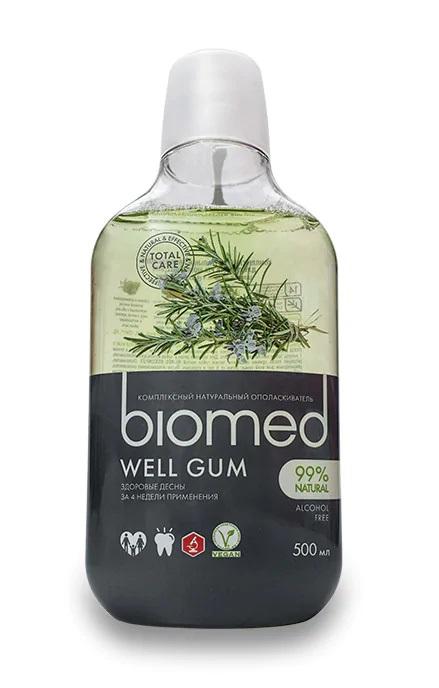 BIOMED Well Gum