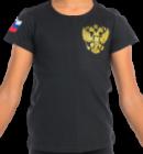 Футболка Russia Танцующие