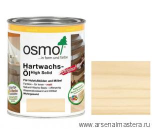 Масло экспресс с твердым воском Osmo Hartwachs-Ol Express с ускоренным временем высыхания от 2-3 часов 3362 Бесцветное матовое 0,125 л