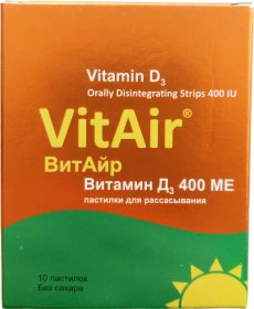 ВитАйр (витамин Д3) 400 ME, Индия 10 пастилок