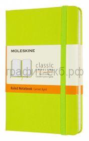 Книжка зап.Moleskine Pocket Classic линейка лайм MM710C2
