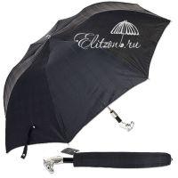 Зонт складной Pasotti Auto Cavallo Silver Cell Black