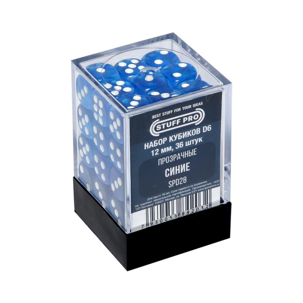 Набор кубиков STUFF PRO D6. Прозрачные Синие 12мм 36 шт