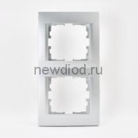 KARINA Рамка 2-ая вертикальная б/вст матовое серебро (10шт/120шт)