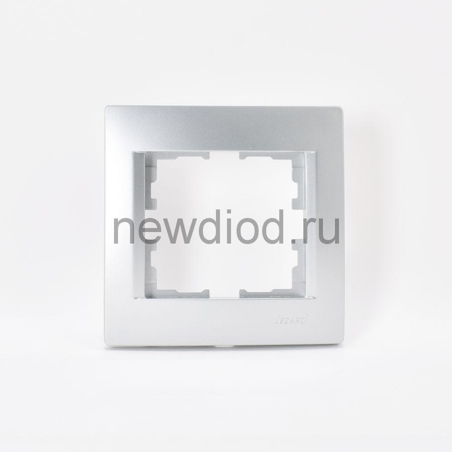KARINA Рамка 1-ая горизонтальная б/вст матовое серебро (20шт/240шт)