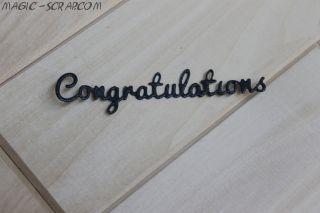 """Вырубка """"Congratulations"""""""