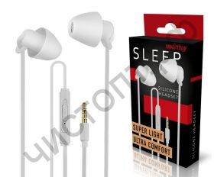 Гарнитура (науш.+микр.) для сотов. SmartBuy SLEEP, полностью силикон. корпус, белая (SBH-910)