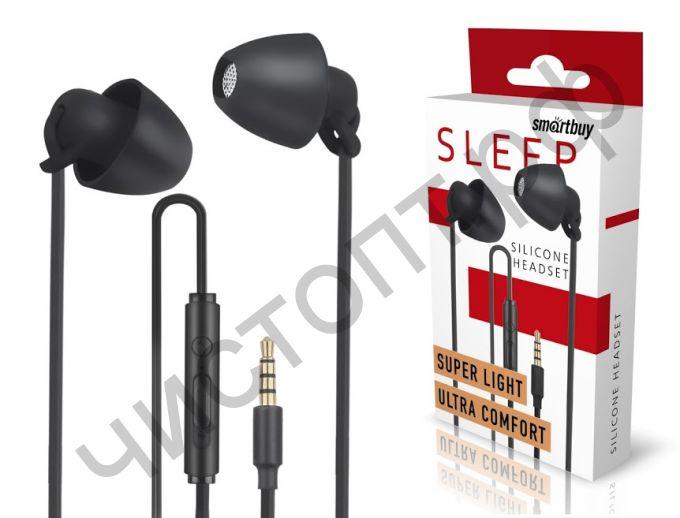 Гарнитура (науш.+микр.) для сотов. SmartBuy SLEEP, полностью силикон. корпус, черная (SBH-900)