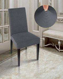 Чехол на стул без оборки Велюр ,Серый