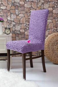 Набор чехлов для стульев 6 шт без оборки,Светло-сиреневый