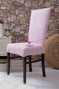 Набор чехлов для стульев 6 шт без оборки,Светло-розовый