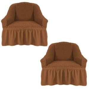 Набор чехлов для кресла с оборкой (2шт.),Коричневый
