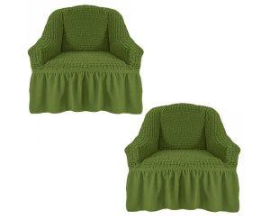 Набор чехлов для кресла с оборкой (2шт.),зеленый