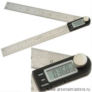 Угломер электронный iGaging 200 мм / 8 дюйм М00018041