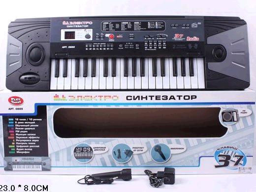 Детский синтезатор с микрофоном и радио (0889)