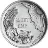 30 лет образования ПМР 1 рубль ПМР 2020
