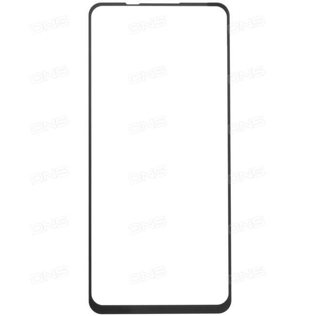 Защитное стекло на Redmi Note 9 с рамкой