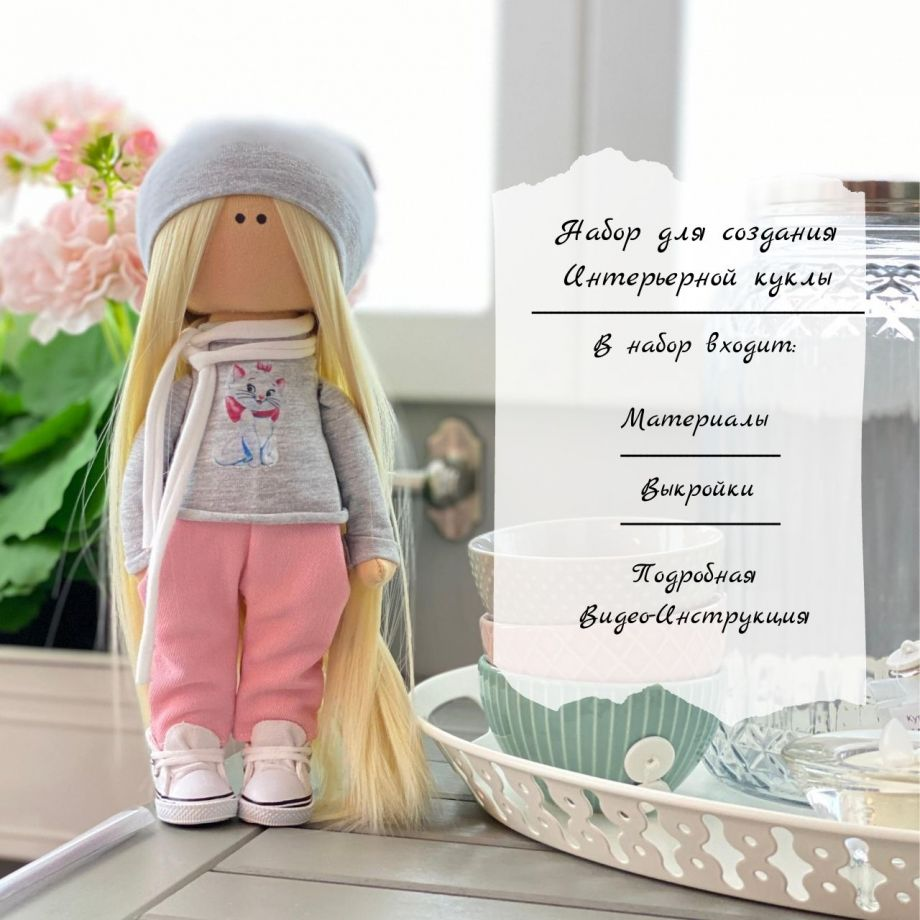"""Набор """"Эльза"""""""