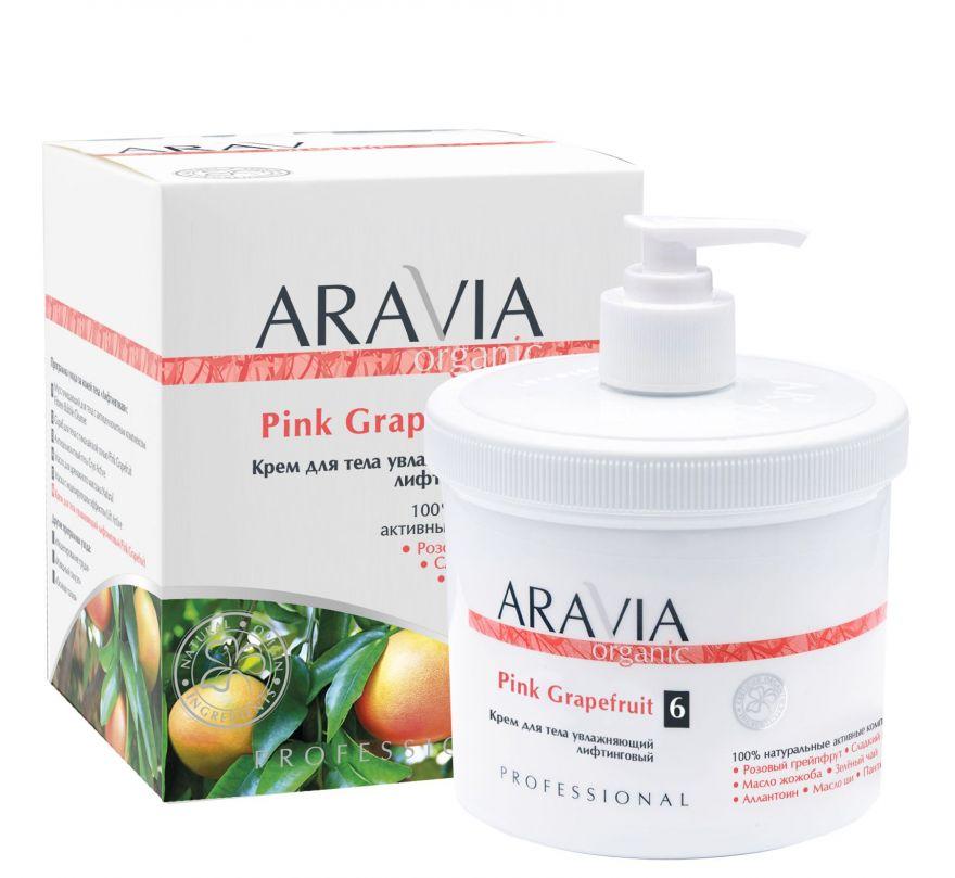 Крем для тела УВЛАЖНЯЮЩИЙ ЛИФТИНГОВЫЙ, Pink Grapefruit 550 мл. ARAVIA Organic