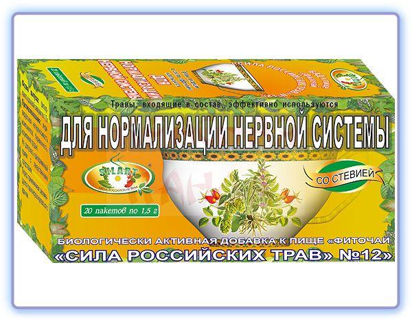 Фиточай Сила российских трав № 12 Для нормализации нервной системы Витачай