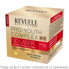 COMPLIMENT Pro-Youth Complex 3D LASER Матрих-крем для лица дневной биоармирующий 50мл, шт