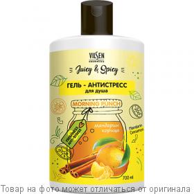 Juicy & Spicy Гель-антистресс для душа 700мл, шт