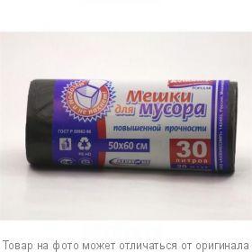 Авикомп.Мешки для мусора 30л (20шт) повышенной прочности рулон черные 5/50 (0212), шт