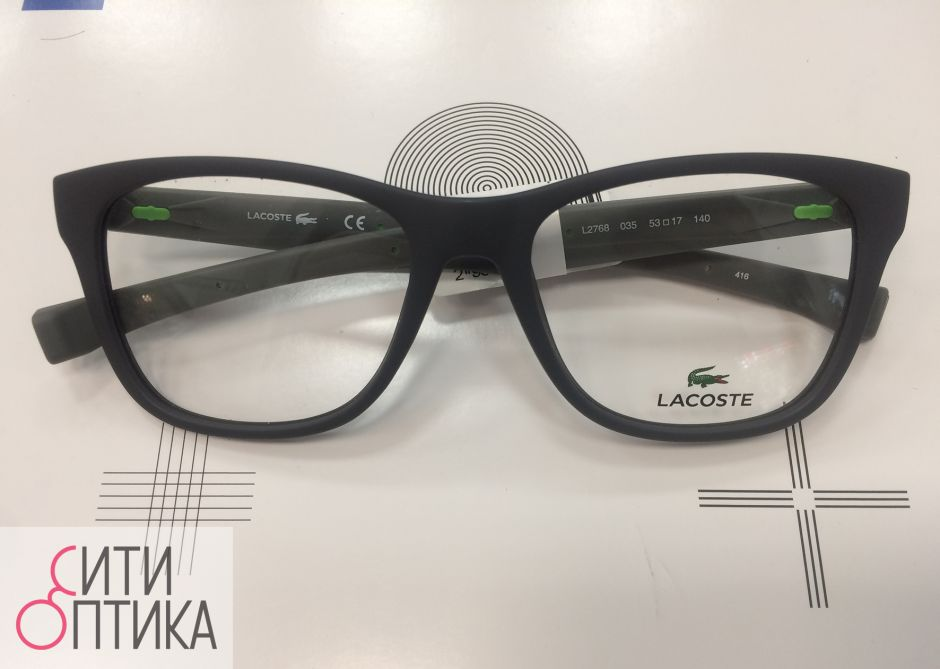 Lacoste L2768