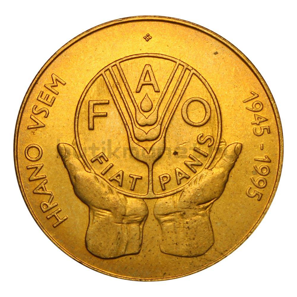5 толаров 1995 Словения 50 лет Всемирной продовольственной программе