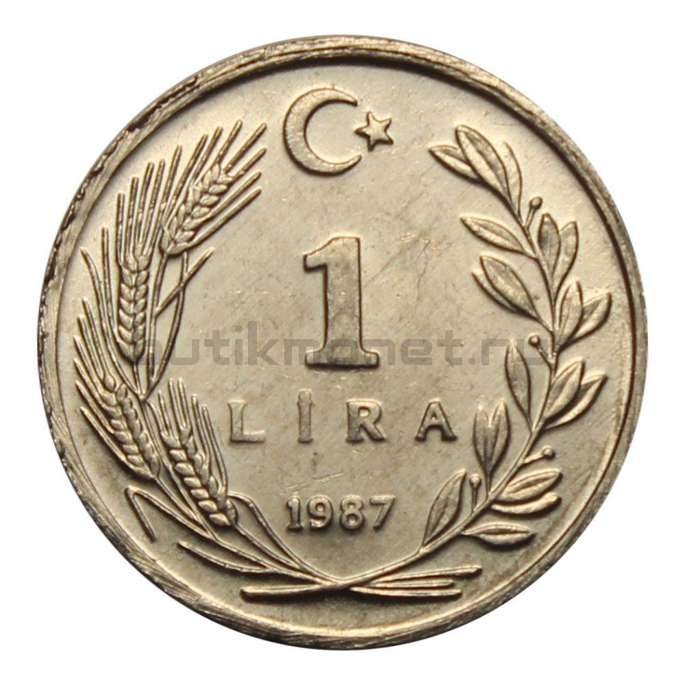1 лира 1987 Турция