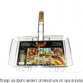 King of Blaze - решетка глубокая для гриля размер 31х25х5см (BQ-46), шт