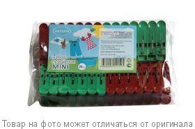 Набор прищепок MINI 28 штук, индивид.упаковка, шт